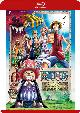 ONE PIECE. PELÍCULA 3 - BLU RAY -