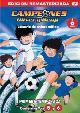 Comprar CAMPEONES TEMPORADA 1 PARTE 1 VOL 5+6 (DVD)