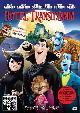 HOTEL TRANSILVANIA (DVD)
